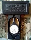 курвиметр КУ-А новый СССР Стаханов