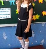 школьное синее платье Краснодон