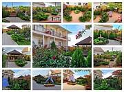 Отдых в Песчаном Крым снять жилье гостевой дом в Бахчисарае Бахчисарай