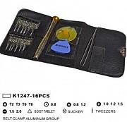 отвертки набор K1247-16PCS Луганск