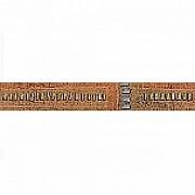 Распродажа 8-) фриз/бордюр фирма «Opoczno» коллекция «Diuna» модель «Orange Geo» 22, 5 х3, 2