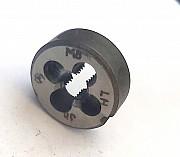 Плашка левая М8х1,25LH, 9ХС, 25/9 мм, основной шаг, ГОСТ 9740-71. Макеевка