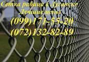Сетка рабица в Луганске Луганск