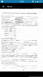 Продам пол дома. пгт Анненка г.Брянка-4 Брянка