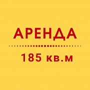 Аренда. Павильон 185 кв.м Макеевка