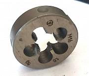 Плашка М16х1,5LH, левая, 9ХС, 45/14 мм, мелкий шаг, ГОСТ 9740-71. Харцызск