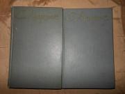 С.Я.Маршак.Собрание сочинений в 8-и томах Енакиево