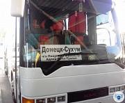 Донецк-Абхазия автобус цена. Автобус Донецк-Абхазия. Донецк-Гагра автобус. Автобус Донецк-Сухуми. Донецк