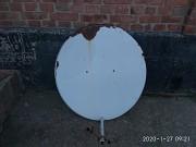 Спутниковая антена Енакиево