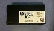 Картридж HP 950 XL Pro (8100/ N811A/ N811D) чёрный Донецк