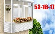 Утепление,отделка балконов. Нижневартовск