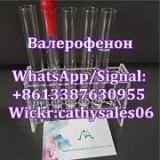 Valerophenone Liquid, 1-Phenyl-1-Pentanone 1009-14-9 Москва