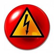 Электрик – Профессионал. Опыт работы больше 15 лет.