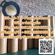 OPP factory 90-43-7 2-Phenylphenol powder with good price and certification 8619930505014 Липецк