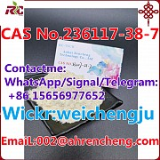 2 - iodo - 1 - p - tolylpropan - 1 - one CAS NO:236117-38-7 Брянск