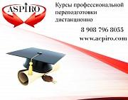 Курсы профессиональной переподготовки дистанционно Нижневартовск