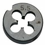 Плашка М5,5х0,5, 9ХС, основной шаг, 20/5 мм Макеевка
