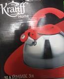 Чайник Krauff со свистком KRF26 3л