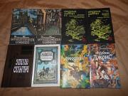 Приключения.Книги классиков жанра. Енакиево