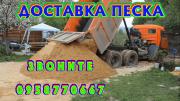 Щебень,песок...Камаз,зил,газель Луганск