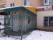 Продам помещение под магазин или салон Донецк