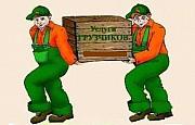Грузчики-разнорабочие разборка-сборка мебели по Луганску и в область
