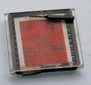 Сверло твердосплавное 1,0 мм, ВК-6М (монолитное), 30/10 мм, утол. хв. 3,175 Макеевка