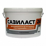 Строительные герметики Сазиласт 24 Донецк