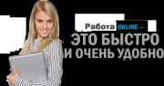 Заработок на опросах Санкт-Петербург
