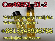 Bulk supply 99% Cas 49851-31-2 2-Bromo-1-phenyl-1-pentanone With safe delivery Москва