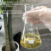 Factory Supply 2-Bromo-1-Phenyl-1-Pentanone CAS 49851-31-2 with Safe Delivery Санкт-Петербург