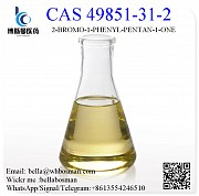 China reliable supplier Cas49851-31-2 2-bromo-1-phenylpentan-1-one Москва