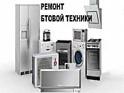Мастер по ремонту бытовой техники и пром.оборудования. Луганск