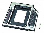 Карман-адаптер Tishric Для Подключения 2.5 HDD/SSD SATA 3.0 Optibay Донецк