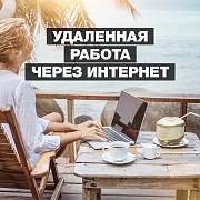 Менеджер в интернет магазин Донецк