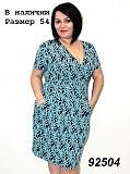 Продам новое платье хорошего качества или меняю Донецк