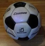 Мяч футбольный кожанный 1980 г Стаханов