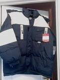 Мужская куртка. Луганск