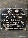 Продам таль электрическую новую ТЭ - 3 Стаханов