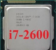 Intel® Core™ i7-2600 3,40 GHz trey Донецк