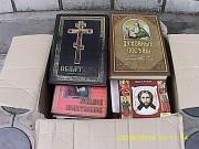 книги для верующих Луганск