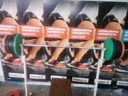 Штанга в луганске лнр интер атлетика весом 108кг цена 19000 рублей Луганск