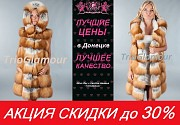 Пошив меховых Жилетов из Лисы, СУПЕР КАЧЕСТВО. Донецк Донецк