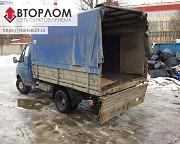 Металлолом, Прием металлолома, Самовывоз, Демонтаж Москва