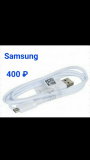 наушники Samsung s3 s4 s5 s6 s7 white Донецк