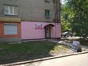 """Сдам 32и под магазин, офис, салон около ДС """"Дружба"""" Донецк"""