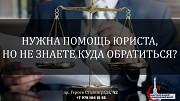 ПРЕДСТАВЛЕНИЕ ИНТЕРЕСОВ В СУДЕ Севастополь