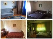 Дом под ключ Крым Орджоникидзе снять недорого Феодосия