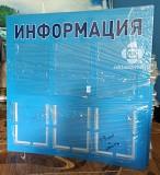Стенды, изготовление стендов недорого от производителя Ростов-на-Дону