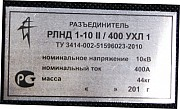 Шильды из алюминия и стали. Изготовление шильдов, этикеток. Ростов-на-Дону